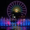 Ferris Wheel Island